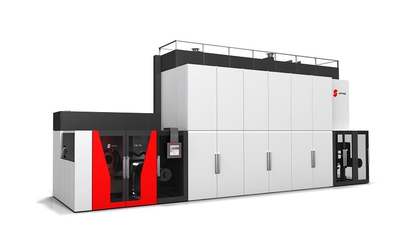 Sprimag Spritzmaschinenbau GmbH Innenlackieranlage HIL-94 mit Trockner DIT